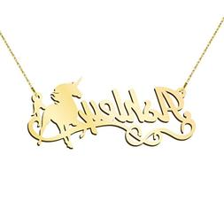 10K Yellow Gold Unicorn Personalized Name Necklace by JEWLR
