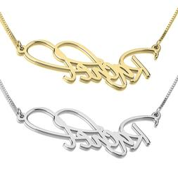 14k Solid Gold Script Name Necklace