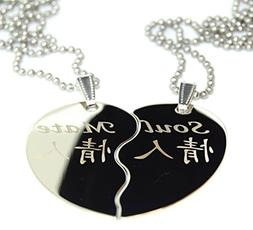 Interway Trading Split Heart Soul Mate Engrave Dog tag Neckl