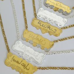 Arabic Name Necklace, Personalized Arabic Necklace, Arabic N