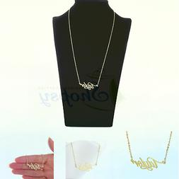 AOLO Gold Plated Calligraphy Jewelry Name Necklace Taylor