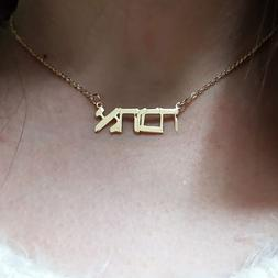 Hebrew Letter <font><b>Necklace</b></font> <font><b>Name</b>