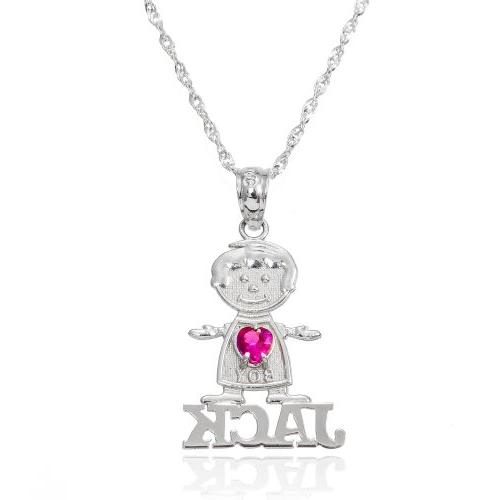 14k White Gold Boy's Personalized Name Heart Cubic Zirconia