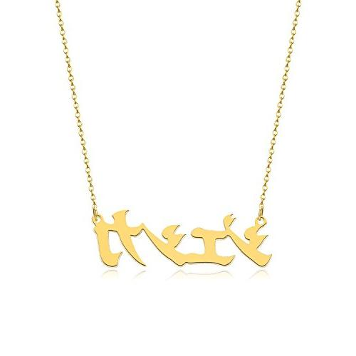 a9727749ed02f JEWELRY OCEAN 18K Gold Plated Necklace Custom Japanese Name Necklace  Stainless Steel Personalized Gift