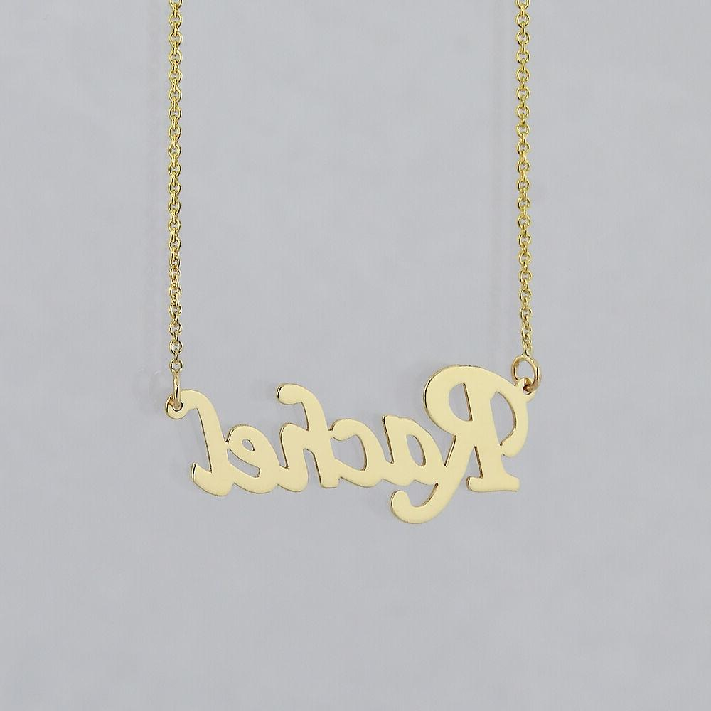 Dainty Name Personalized GC51