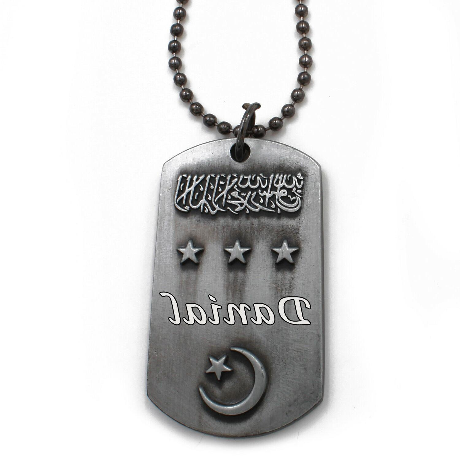 DANIAL Engraved Mens Dog Necklace - Eid For
