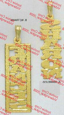 PERSONALIZED 14K GOLD PLATED VERTICAL NAME PLATE NECKLACE W/