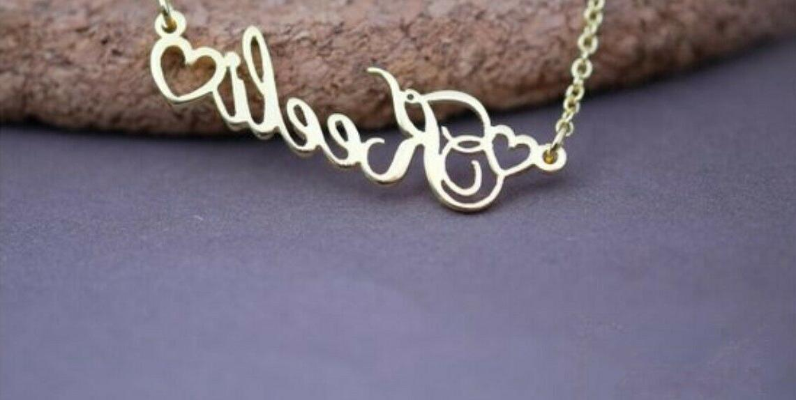 Personalized Jewelry Gift