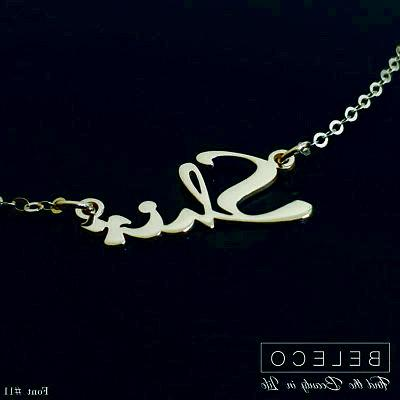 Personalized Necklace Gold Custom Any