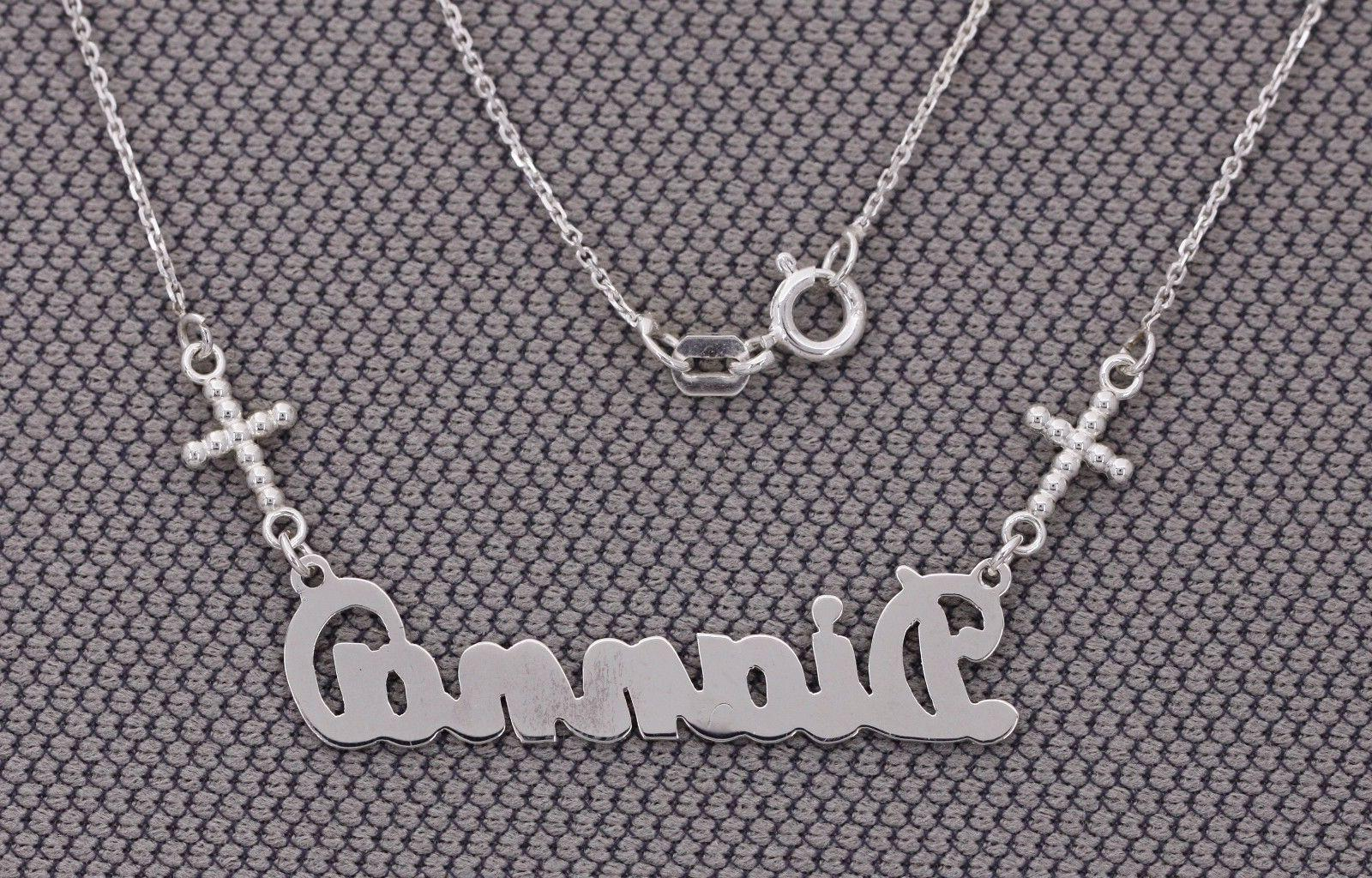 Personalized Name in with Series