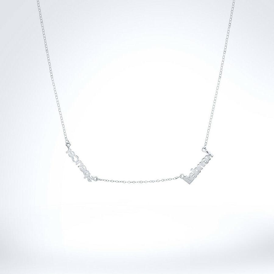 Personalized Silver Necklace Any Name