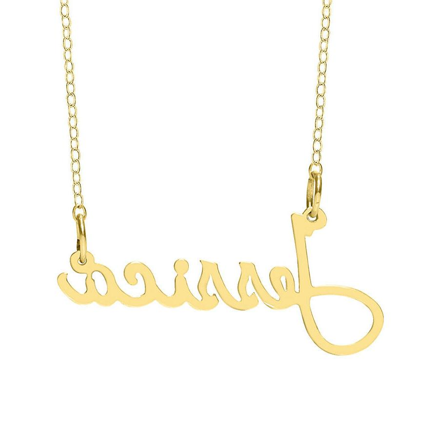 Personalized Silver Any Chain Necklace