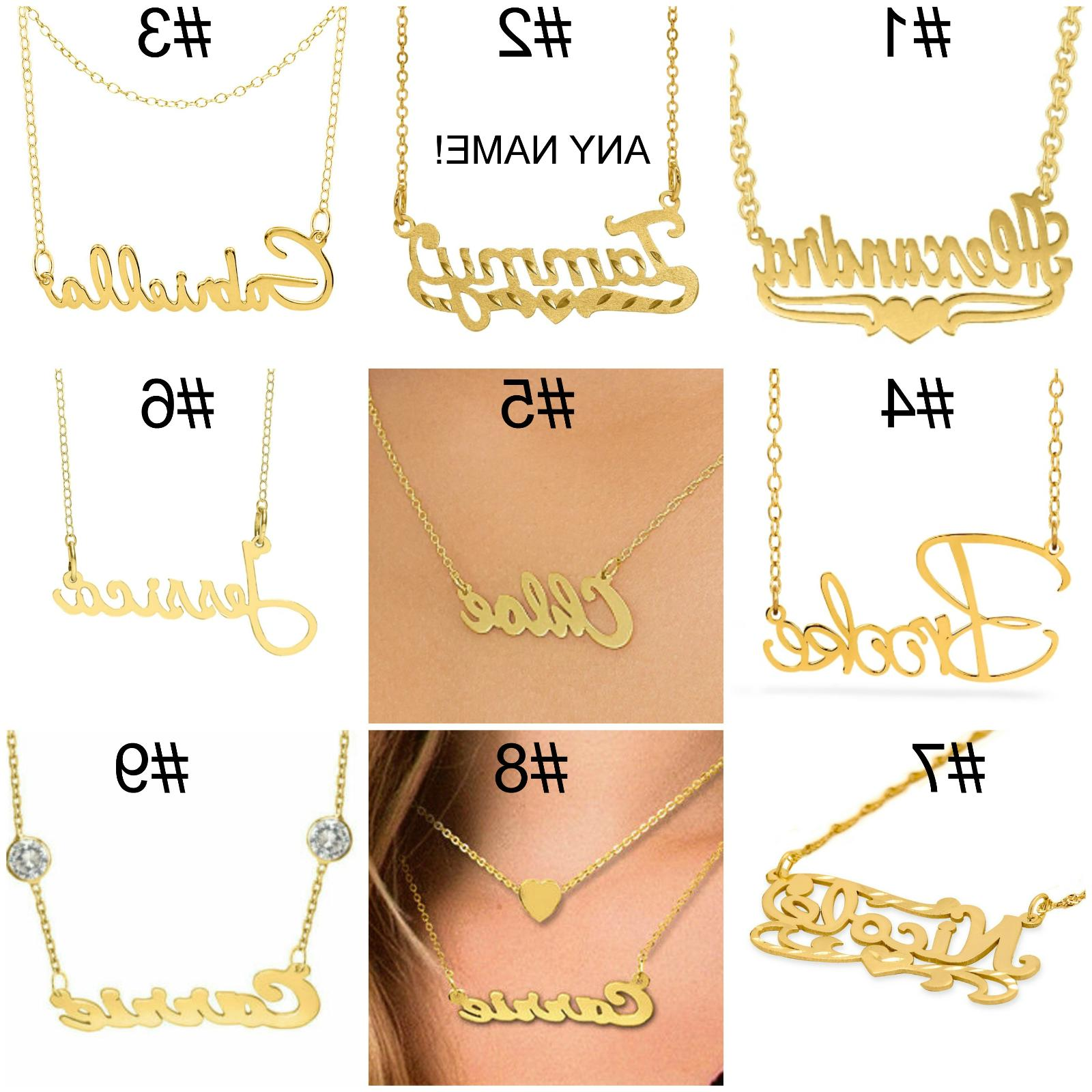 Personalized Sterling Silver Any Plate Chain