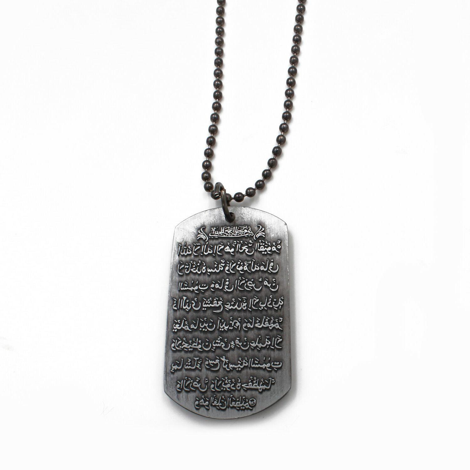 DANIAL - Mens Tag Necklace Eid For