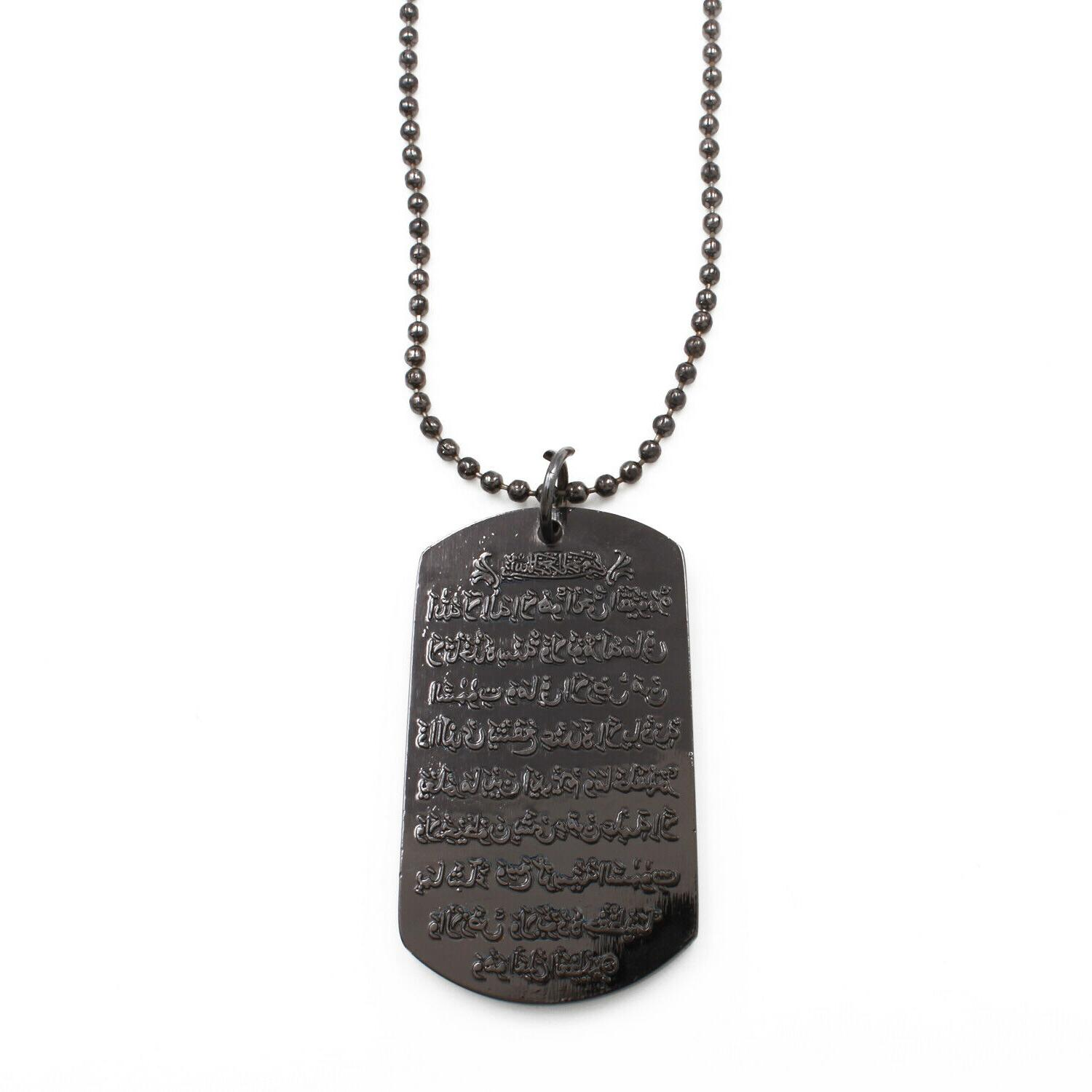 DANIAL - Personalised Engraved Mens Necklace Eid Gifts For