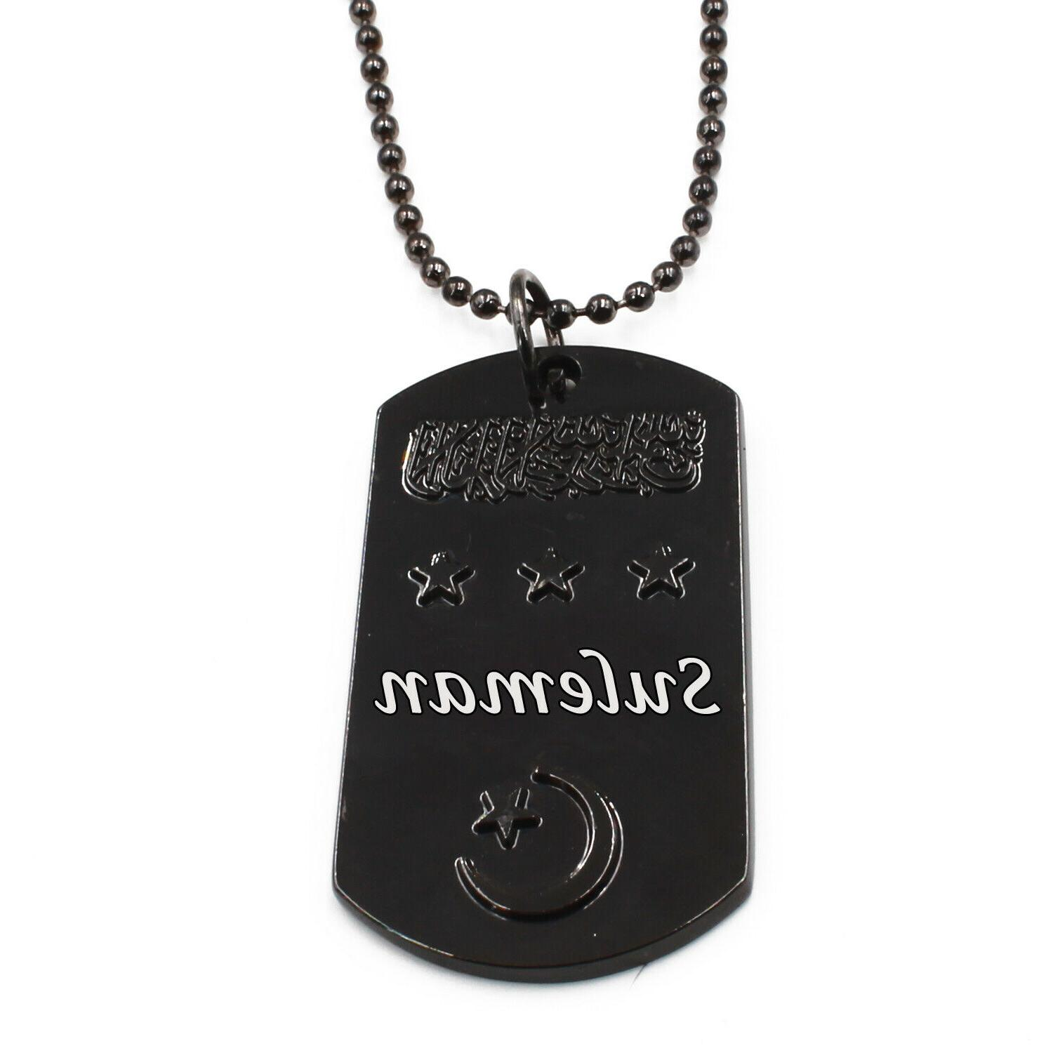 suleman personalised engraved mens dog tag name