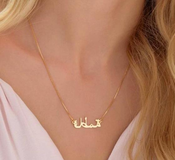 USA Necklace Name - Letter Necklace