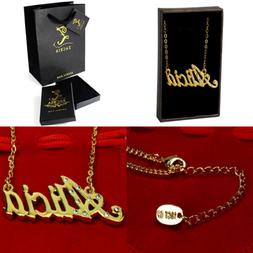 Name Necklace Alicia 18K YELLOW GOLD Plated FREE SHIPPING Wo