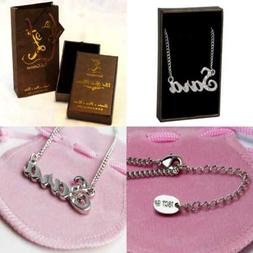 """Name Necklace """"Sara"""" 18K WHITE GOLD Plated FREE SHIPPING Wom"""
