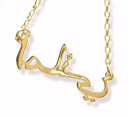 Personalized Arabic Name Necklace , 24k Gold Plated or Sterl