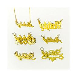 Tousi Personalized Nameplate Necklace - Solid 10K or 14k or