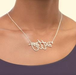 Sterling Silver Modern Signature Name Necklace | Gold | Rose