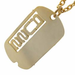 """Vintage Mens Boys Gold Tone """"Russ"""" Dog Tag Name Necklace"""
