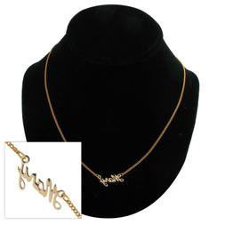 """Vintage Script 16"""" Gold Tone Name """"Mary"""" Charm Necklace"""